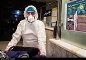 Coronavirus in Iran: Hospital Admissions Below 500