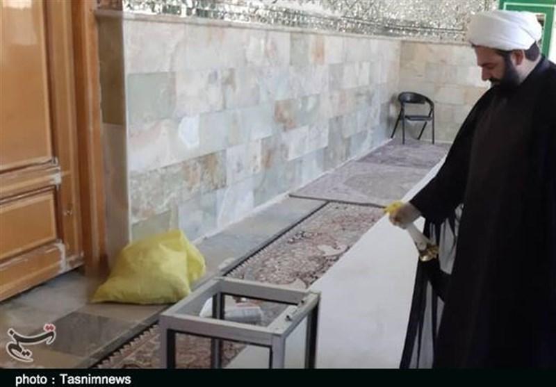 بقاع متبرکه کوهدشت شستوشو و ضدعفونی شد+ تصاویر