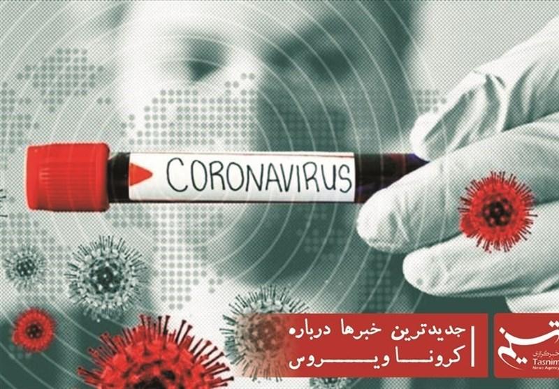 ایران چگونه رتبه دومین کشور موفق در درمان بیماران مبتلا به کرونا را کسب کرد؟