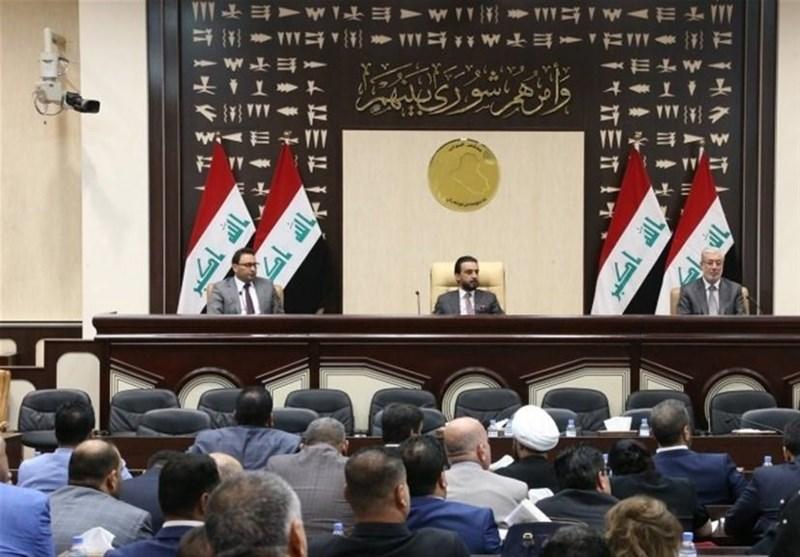 عراق  تاکید ائتلاف فتح بر رای اعتماد پارلمان به الکاظمی طی 10 روز