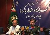IRGC Sets Up Base for Fight against Coronavirus