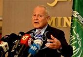تاکید دبیرکل اتحادیه عرب بر تشکیل سریع دولت جدید در عراق