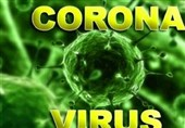 Global Coronavirus Cases Surpass 40 Million Milestone