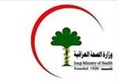 کرونا|اثبت 4 مورد ابتلا در بصره عراق