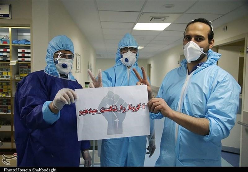 آخرین اخبار کرونا در سیستان و بلوچستان| آمادگی شبانهروزی کادر درمانی در بیمارستانها و مراکز جامع سلامت