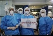 گزارش ویدئویی تسنیم| خدمات بیدریغ کادر درمانی در محرومترین استان ایران / سیستان و بلوچستان پیشتاز مقابله با کرونا
