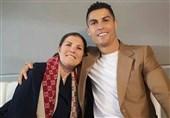رونالدو به پرتغال برگشت اما بازی یوونتوس - میلان را از دست نداد