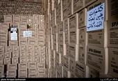 تعزیرات: 7 میلیون ماسک و 43 میلیون جفت دستکش تحویل وزارت بهداشت شده است