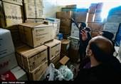 IRGC Intelligence Seizes Hoards of Medical Goods in Northeast Iran