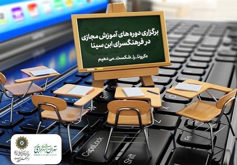 دانشآموزان کشور میتوانند از آموزش مجازی مدارس سمپاد استفاده کنند