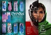 2 مستند ایرانی در جشنواره میلینیوم بلژیک نمایش داده میشوند