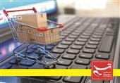 زخم عمیق کرونا بر پیکر بازارهای سنتی؛ خریدهای اینترنتی در چهارمحال و بختیاری 33 درصد افزایش یافت