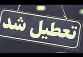 تمام صنفهای یزد به استثنای صنوف نیازمندیهای اصلی شهروندان تعطیل شد