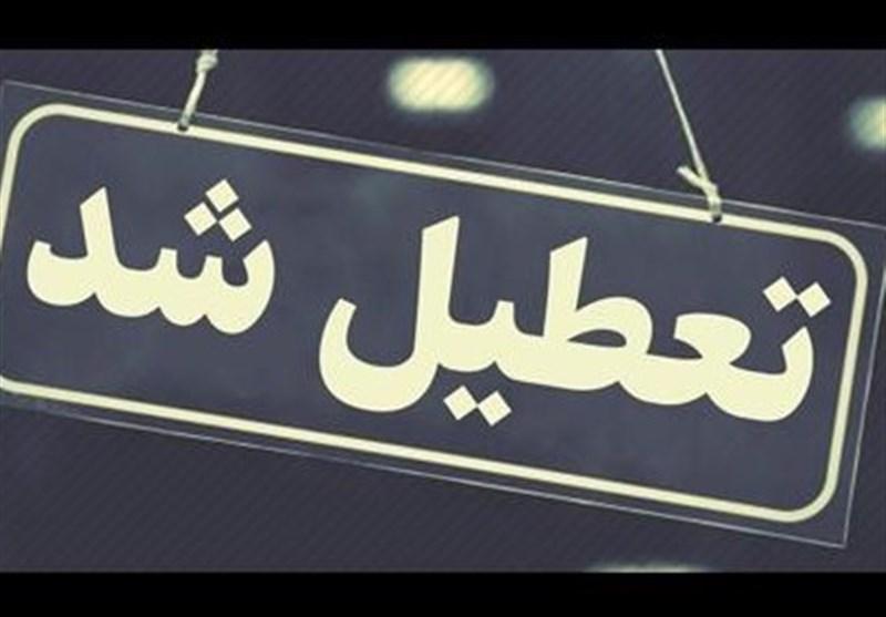 ادارات قزوین یک هفته تعطیل شدند