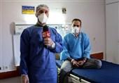 تشریح آخرین وضعیت بیماران کرونایی در کهگیلویه و بویراحمد/ آمار مبتلایان به 119 نفر رسید