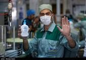 10هزار عدد ژل ضدعفونیکننده در کردستان کشف شد