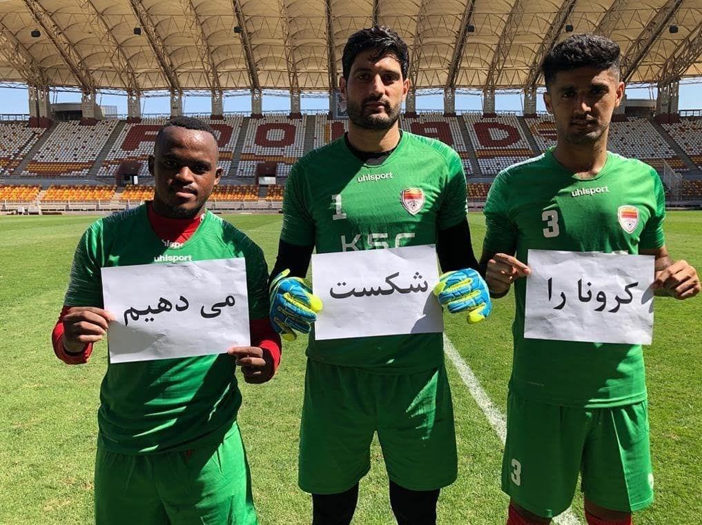 فوتبال , تیم فوتبال فولاد خوزستان ,