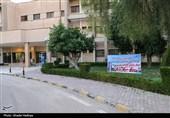 هشدار دانشگاه علوم پزشکی بیرجند به افزایش آمار مبتلایان کرونا در خراسان جنوبی