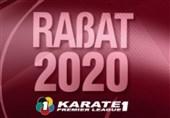 به منظور پیشگیری از شیوع ویروس کرونا؛ کاراته وان مراکش لغو شد