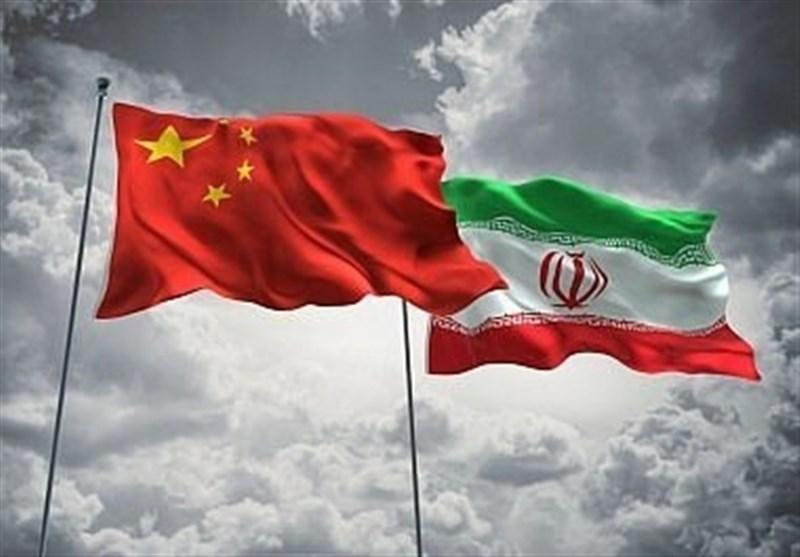نیویورکتایمز: طرح همکاری چین و ایران ضربهای عظیم به فشارهای آمریکا وارد میکند,