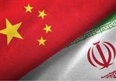 افت 27 درصدی تجارت ایران و چین در 2 ماهه 2020/ واردات از ایران نصف شد