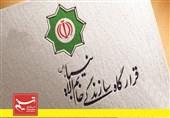 قرارگاه خاتم الانبیاء چند پروژه را در چهارمحال و بختیاری اجرا میکند