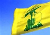 لبنان| راهاندازی کمپین اهدای خون به حادثهدیدگان انفجار بیروت توسط حزبالله