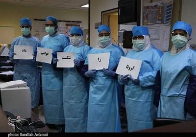 کادر درمان ارتش مشغول خدمترسانی به مبتلایان کرونا/ فوت شهروند زاهدانی بعد از دریافت واکسن صحت ندارد