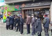 پیشبینی وزیر دارایی کره جنوبی درباره فرار از رکود اقتصادی کرونا