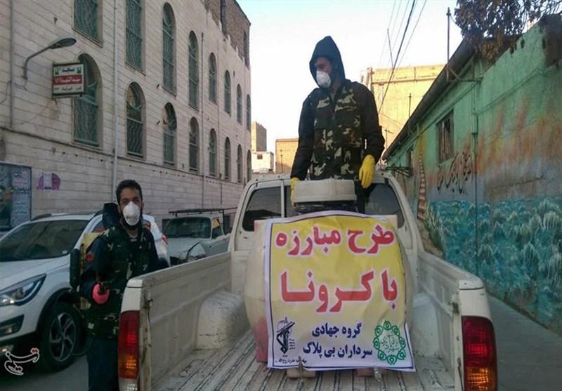 تهران| اقدام جهادی سپاه برای ضدعفونی معابر شهری مناطق جنوب پایتخت+تصاویر