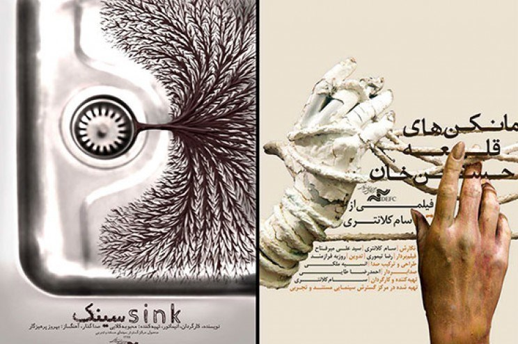 یک مستند و یک انیمیشن ایرانی در جشنواره مونترال کانادا