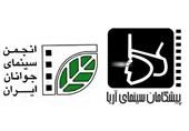 فیلم کوتاه ساخت مشهد به جشنواره بینالمللی انگلیس راه یافت