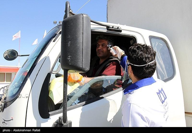 طرح غربالگری پیشگیری از کرونا در عوارضی ساوه همدان
