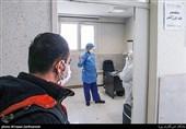 کاهش 50 درصدی ترخیص بیماران کرونایی از بیمارستانهای تهران