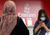 افزایش آمار مبتلایان به کرونا در امارات به 248 نفر