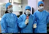 گزارش ویدئویی| روایت تسنیم از درد و رنج بیماران کرونایی در بیمارستان رستمانی پارسیان/ مدافعان سلامت خسته شدند