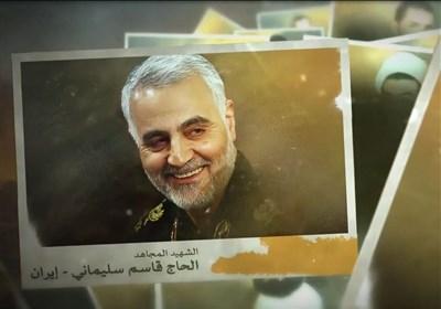 نماهنگ عربی | بزرگان شهادت