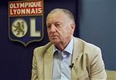 رئیس باشگاه لیون: مطمئن نیستم کرونا اجازه دهد مقابل یوونتوس بازی کنیم