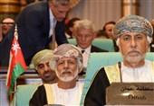 انتصاب برادر پادشاه عمان به یک منصب برجسته سلطنتی