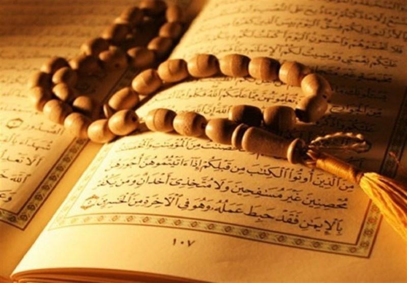رفتار قرآنی و هوشمندانه در مقابل بدرفتاری دیگران