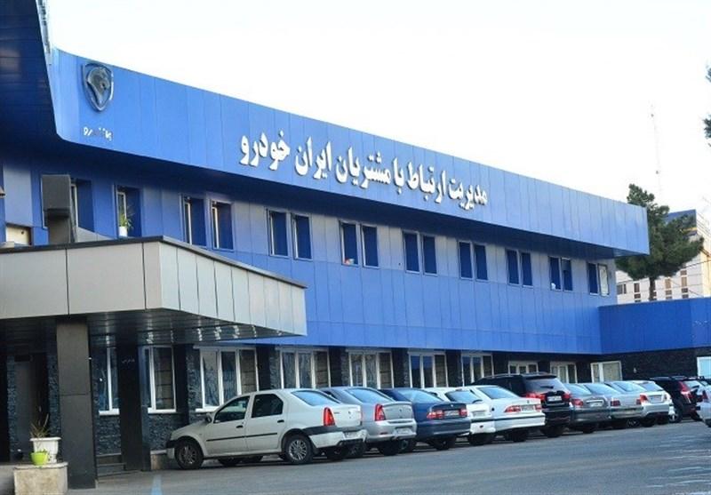 پیش ثبت نام 3 میلیون نفر در طرح فروش فوق العاده ایران خودرو/ اعلام اسامی واجد شرایط در روز جمعه