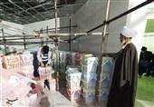1200 بسته مواد غذایی به مناطق محروم چهارمحال و بختیاری اهدا میشود + فیلم