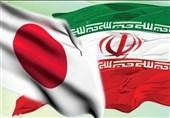 قدردانی سفارت ایران از کمک 23.5 میلیون دلاری ژاپن