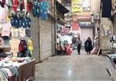 «کرونا» بیش از 70 درصد از بازاریان همدان را در آستانه ورشکستگی قرار داد