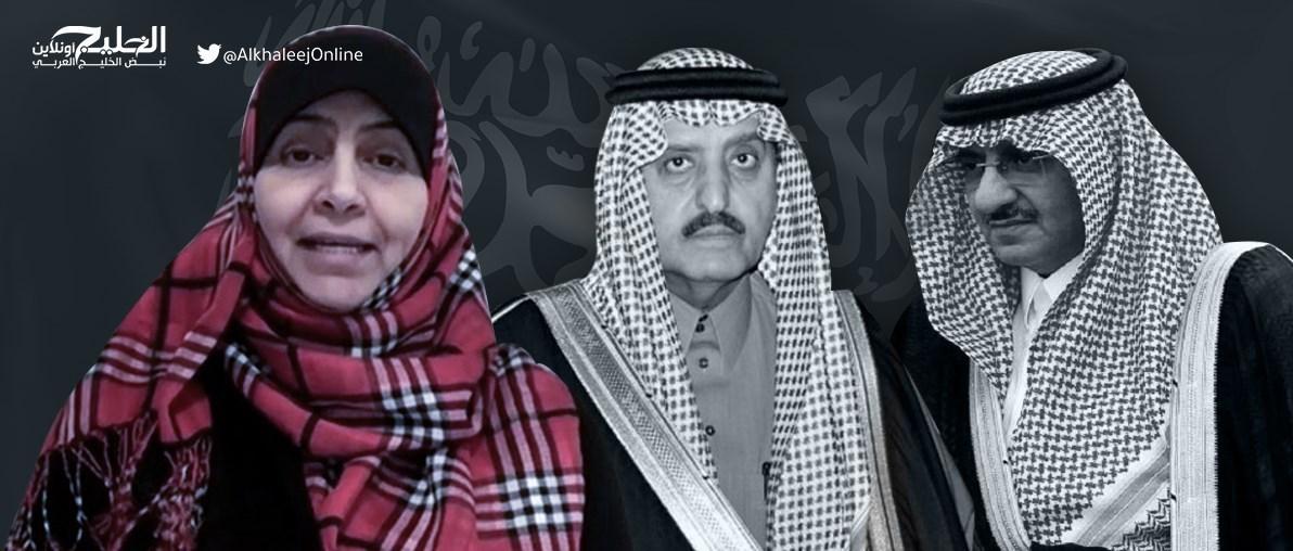 عربستان| وقتی شاهزادگان هم از سرکوبگری و شکنجهگری بنسلمان در امان نیستند