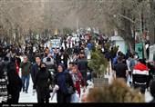 توضیحات استاندار درخصوص محدودیت های تردد 12 و 13 فروردین در تهران/ حضور در پارک، بوستان و طبیعت ممنوع شد