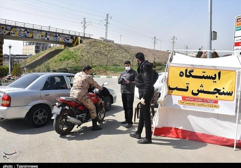 نقش پررنگ سپاه و بسیج در ضدعفونی معابر شهری و پیشگیری از انتقال کرونا در کرج + تصاویر
