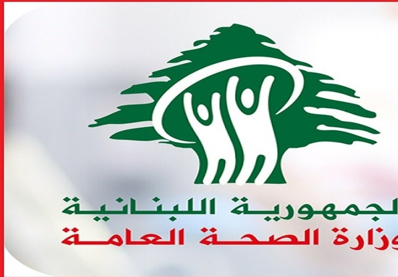 کرونا|افزایش آمار مبتلایان در لبنان به 1242 نفر