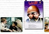 تماشای رایگان «قله دنیا» ساخته عزیزالله حمیدنژاد در سایت کانون