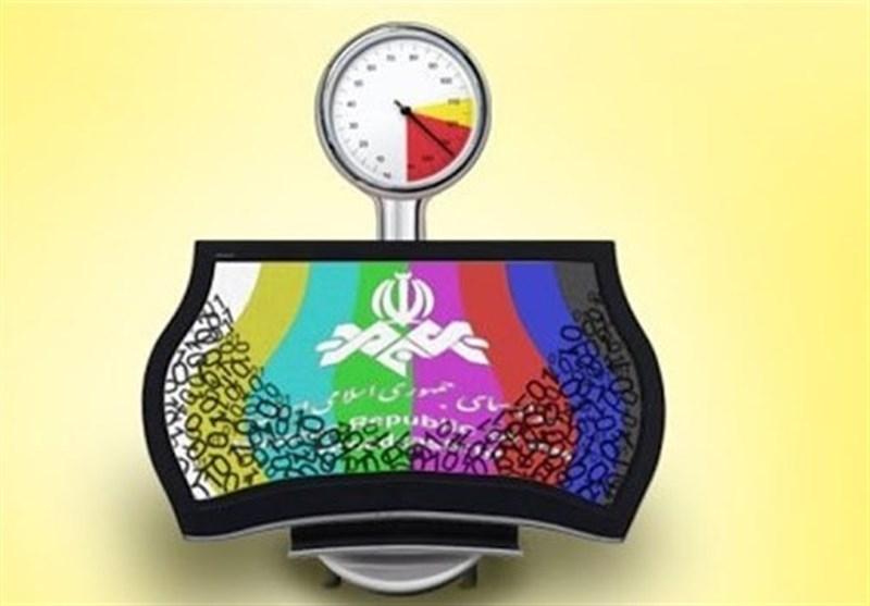 جدول زمانی آموزش تلویزیونی روز سهشنبه 19 فروردین